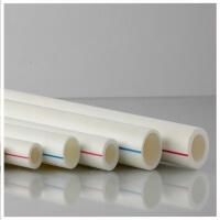 Chọn ống dẫn nước nóng cho hệ thống nóng lạnh nhà bạn